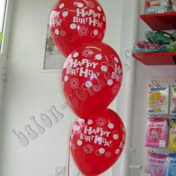 Rođendani - Baloni sa helijem 3